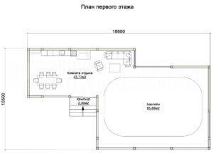 Бассейн в Таврово